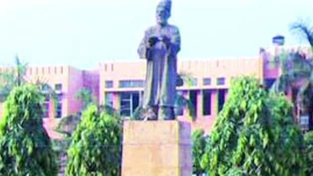 File photo of Jamia Millia Islamia University.