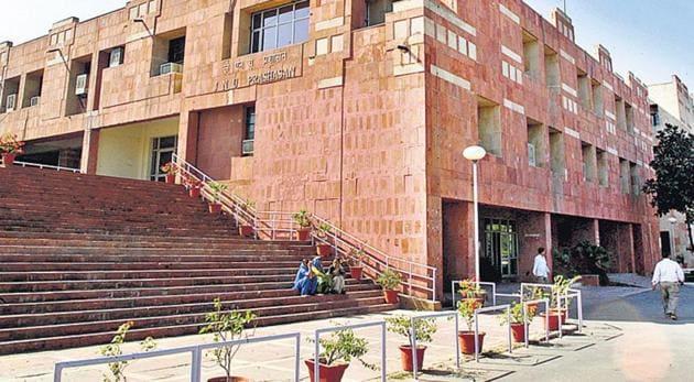 JNU campus(HT file)