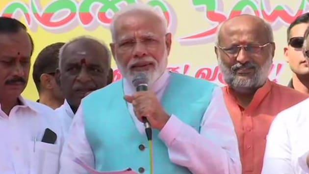 PM Narendra Modi in Chennai. (ANI photo)