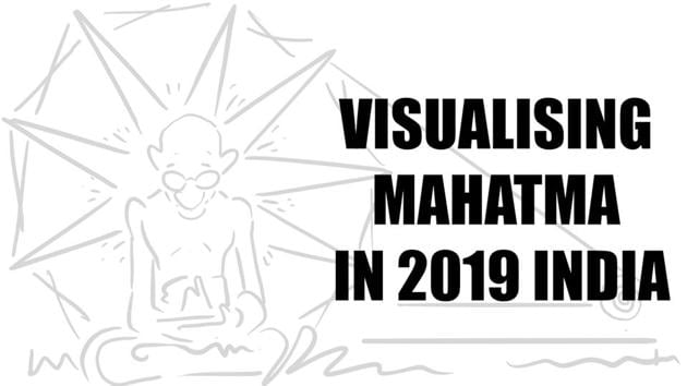 How would Mahatma Gandhi have reacted upon seeing the India of 2019? Over seventy years after liberation, are we walking on the path that the Father of the Nation showed us? Has India's political class strayed from the ideals burnished during the long struggle for freedom? Watch the full video to see how Mint's Jayachandran artistically expresses what Gandhi's experiences in modern India might look like.