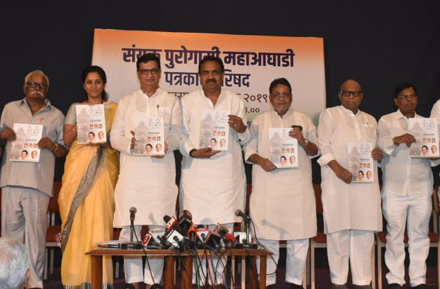 The 51-page document covers all the sectors and issues related to youth, women, environment, farmers and urban, rural development.(Photo: NCPspeaks/ Twitter)