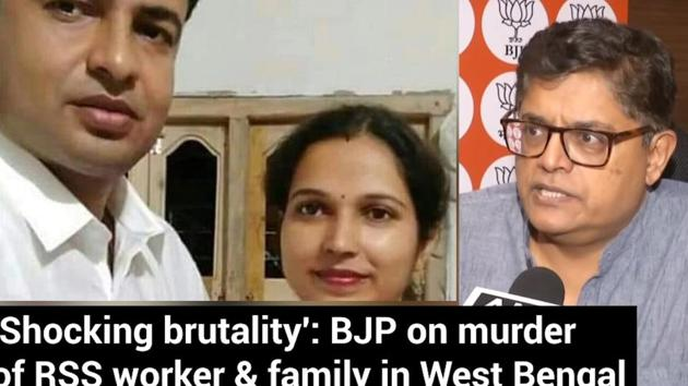 The bodies of a Rashtriya Swayamsevak Sangh worker and his family were found in West Bengal's Murshidabad. 35-year old Prakash Pal, his pregnant wife, and their 6-year old son were found with stab wounds, according to the police. The child had also been strangulated with a towel, a police officer said. Baijayant Panda of the Bharatiya Janata Party expressed shock at the incident. Panda sought strict action against the perpetrators.