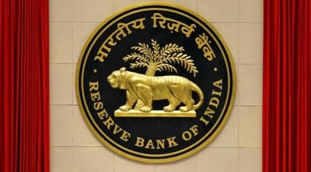 The Reserve Bank of India imposed a Rs 3 crore penalty on SBM Bank (India) for non-compliance of regulatory norms by SBM Bank (Mauritius).(REUTERS Photo)