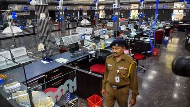 Last month, the officers' unions had called a two-day all India bank strike on September 26 and 27 that was later withdrawn after the government's intervention.(PTI image)