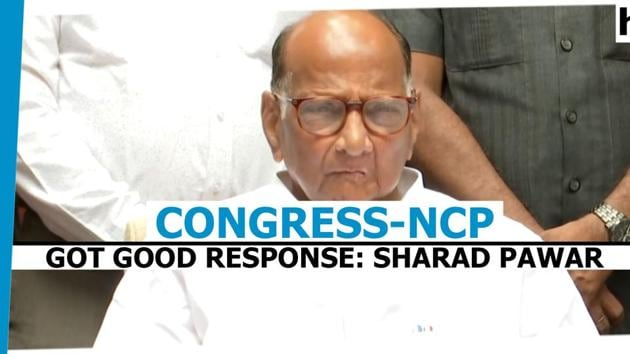 "NCP chief Sharad Pawar spoke on Congress-NCP alliance in Maharashtra. ""I thank them all. People gave good response to Congress-NCP and other parties in alliance,"" Pawar said. Maharashtra went to polls in a single phase on October 21."