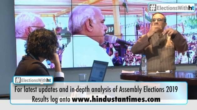 With the BJP-Shiv Sena alliance emerging in Maharashtra, win for BJP was not as resounding as expected. Haryana threw up a hung assembly and it is yet to be observed if BJP will be forming government in the state. Hindustan Times' National Political Editor Sunetra Choudhury debate with CVoter's Yashwant Deshmukh, BJP supporter Banuchandar Nagarajan and HT's Vinod Sharma on how BJP's should have performed in the two states.