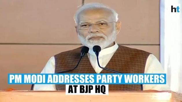 Prime Minister Narendra Modi addressed party workers at BJP headquarters in Delhi. The Prime Minister thanked people of Maharashtra and Haryana for keeping their faith on BJP. PM Modi also hoped that the Diwali brings new light and energy into the lives of the people of the country.