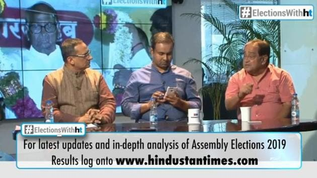 With the BJP-Shiv Sena alliance emerging in Maharashtra, win for BJP was not as resounding as expected. Haryana threw up a hung assembly and it is yet to be observed if BJP will be forming government in the state. Hindustan Times' National Political Editor Sunetra Choudhury debate with HT's Vinod Sharma on how the assembly polls were similar to Gujarat elections.