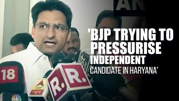 """Congress leader Deepender Singh Hooda said the Bharatiya Janata Party (BJP) is trying to pressurise independent candidates. """"BJP is trying to pressurise independent candidates as most of them want to join us"""", Hooda said. """"It can't be accepted in democracy.Independent candidates should be able to freely choose the party whom they wish to support,"""" Hooda added."""