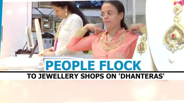 People across the nation celebrated the auspicious occasion of 'Dhanteras'. Dhanteras is the foremost day of the five-day-long Diwali celebrations. Dhanteras is considered an auspicious day to buy gold jewellery & new utensils. Dhanteras is also known as Dhanatrayodashi & Dhanvantari Trayodashi.