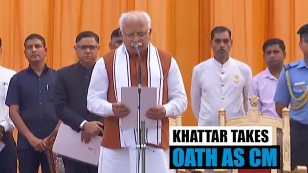 Manohar Lal Khattar took oath as Haryana Chief Minister for the second term. The BJP leader took oath at Raj Bhawan in Chandigarh. Khattar was administered the oath of office by governor Satyadeo Narain Arya. Jannayak Janta Party's Dushyant Chautala also took oath as Deputy Chief Minister. BJP working president JP Nadda attended the oath ceremony.