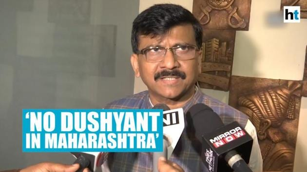 Amid a tug-of-war over government formation in Maharashtra, Shiv Sena leader Sanjay Raut has taken a jibe at the BJP. Speaking to the media, Sanjay Raut said that government formation was taking time since there was no Dushyant Chautala whose father is in jail, in Maharashtra. He further added that Sena plays the politics of 'satya & dharma' and is not hungry for power. Sena has been demanding implementation of the 50:50 formula in the state.