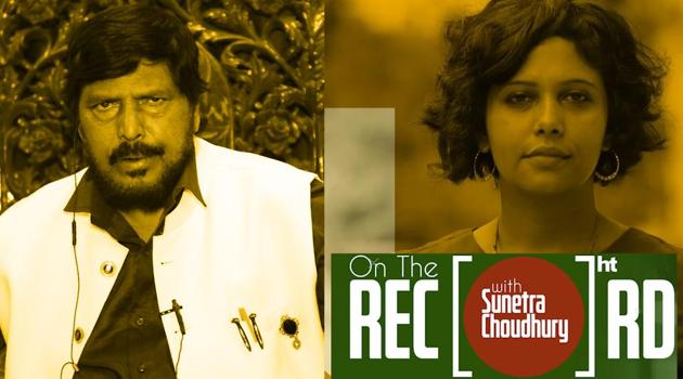On this edition of On The Record, Union Minister and president of the Republican Party of India spoke to Hindustan Times about the ongoing negotiations for government formation in Maharashtra. Speaking to HT's national political editor Sunetra Choudhury, Athawale said that he had met chief minister Devendra Fadnavis on Monday and asked for the Sena and BJP to hammer out an agreement. While the Sena should agree to the Deputy Chief Minister's post instead of demanding the CM's post on a rotational basis, Athawale said that the BJP should accommodate by giving the Sena more seats in the cabinet instead of the single portfolio that they currently hold.