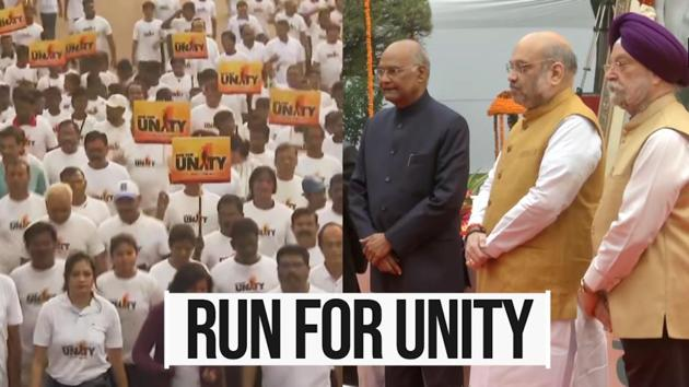 Nation celebrated Sardar Vallabh bhai Patel's 144th birth anniversary. The day is observed as Rashtriya Ekta Diwas or National unity day. Prime Minister Narendra Modi visited Gujarat's Kevadia and attended celebrations at Statue of Unity. PM Modi paid floral tribute and administered unity pledge. Centre organised a nation-wide 'Run for Unity' marathon. President Ram Nath Kovind and Home Minister Amit Shah paid tribute to Sardar Patel. Amit Shah also flagged off 'Run for Unity' in Delhi. Haryana Chief Minister Manohar Lal Khattar and Union Minister Dharmendra Pradhan also participated in 'Run for Unity'.