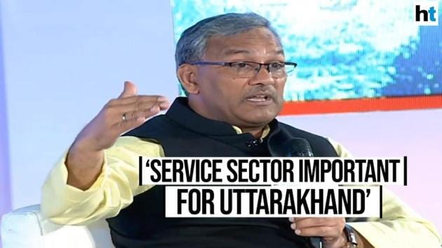Uttarakhand Chief Minister Trivendra Singh Rawat spoke at the 'Mera Yuva, Meri Shaan' event organized by Live Hindustan in Almora. He said that people from Uttarakhand have excelled in the service sector globally. He further added that the state has a lot of resources to create jobs and youth do not need to migrate to other places for employment.