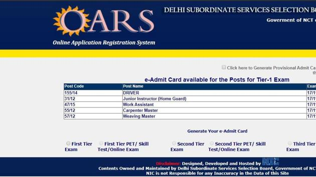 Delhi Subordinate Services Selection Board (DSSSB) has released the Tier 1 admit card for various recruitment exams to be held on November 17.(dsssb.delhi.gov.in)