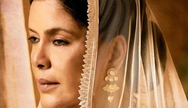 Zeenat Aman as Sakina Begum in Panipat.