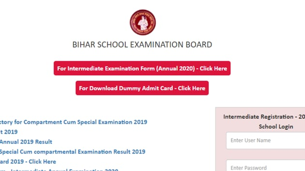BSEB dummy admit card out(BSEB)