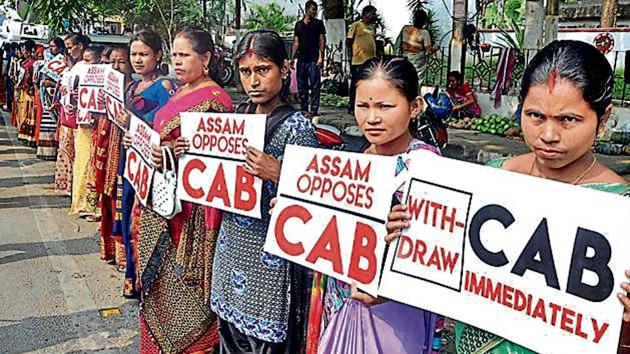 Activists of the Krishak Mukti Sangram Samiti (KMSS) hold placards during a protest against the Citizenship (Amendment) Bill 2016, in Guwahati on Monday.(ANI Photo)