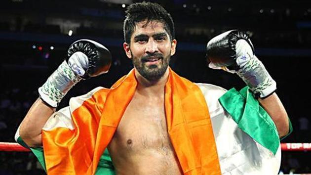 File image of India boxer Vijender Singh.(ANI Photo)