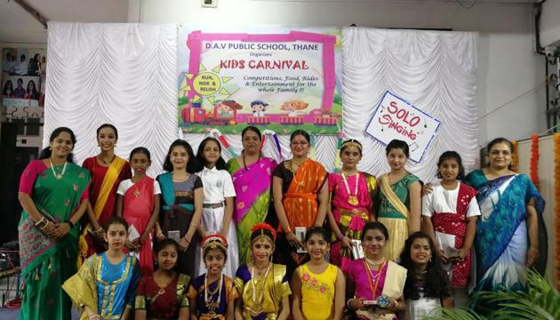 The two-day carnival at DAV Public School, Thane, recently comprised various events and competitions.