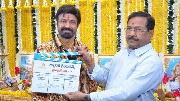 Nandamuri Balakrishna and filmmaker Boyapati Srinu's film is currently dubbed NBK 106.