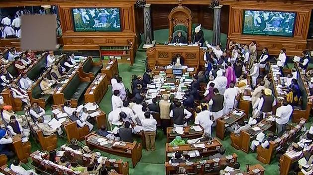 Lok Sabha on Monday passed a bill providing a maximum punishment of life imprisonment for manufacturing and carrying illegal arms.(PTI)