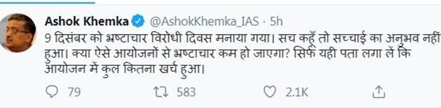 The tweet put out by Haryana IAS officer Ashok Khemka on Wednesday, questioning the Haryana government.(Twitter)