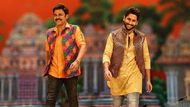 Venky Mama stars Venkatesh and Akkineni Naga Chaitanya.