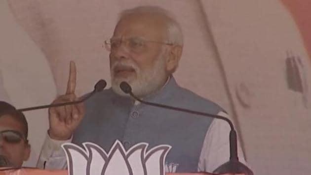 PM Modi addressing a rally in Jharkhand.(Photo: Screengrab)