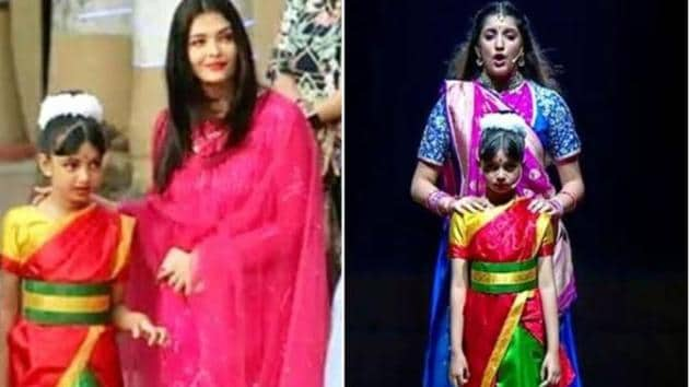 Aaradhya Bachchan at her school's Annual Day function.