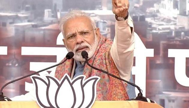 PM Modi(Photo: BJP/Twitter)