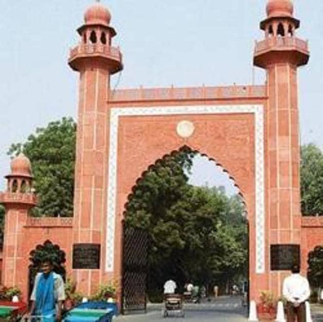 AMU gate(HT)