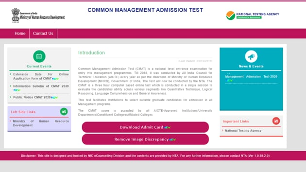 CMAT Admit Card 2020 released(NTA)