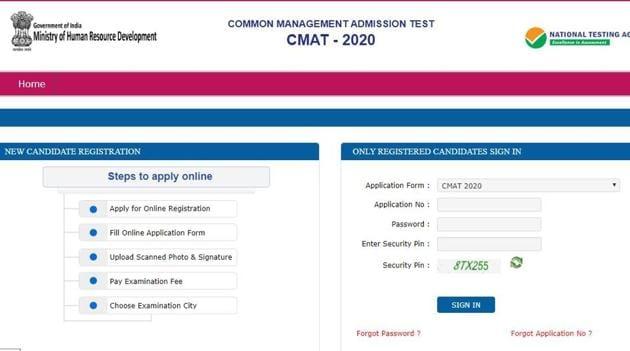 CMAT admit card 2020. (Screengrab)