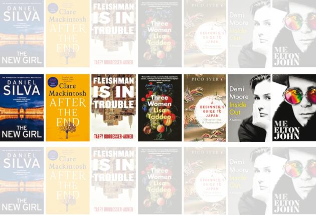 Here is a list of Top Reads of The Year for you
