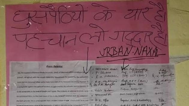 A paper with urban Naxals written along with the names of BHU professor is pasted at the faculty of social sciences.