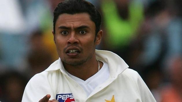 Former Pakistan leg-spinner Danish Kaneria(Getty Images)