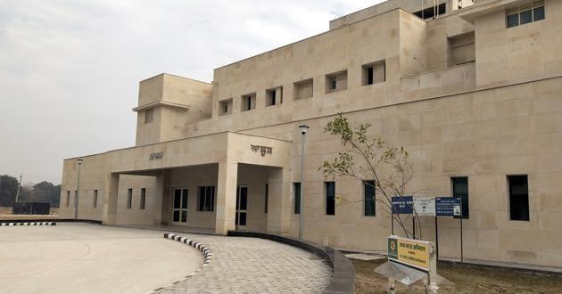Ayush centre, AIIMS campus Bathinda.(Sanjeev Kumar/HT)