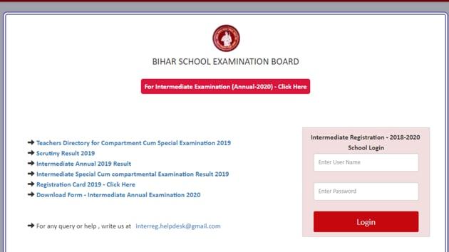 BSEB 12th admit card(BSEB)