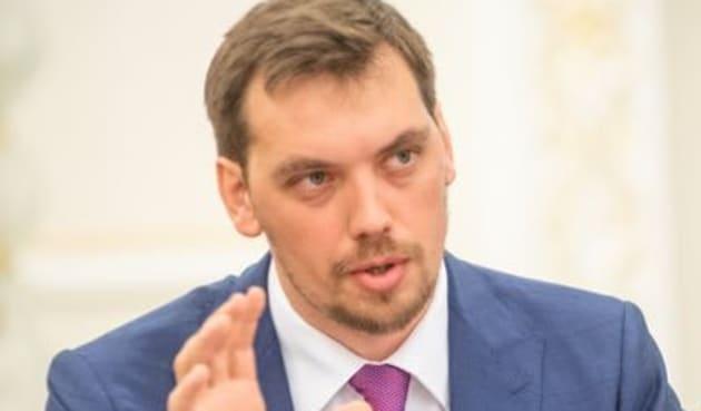 Ukrainian Prime Minister Oleksiy Honcharuk.(Oleksiy Honcharuk/Twitter)