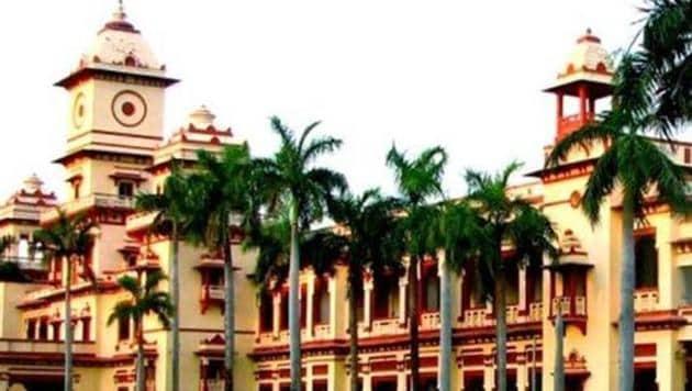 IIT- BHU campus(HT File)