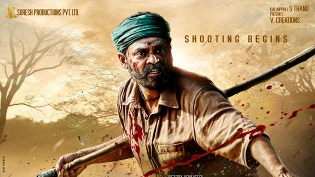 Venkatesh in the first-look posters of Naarappa.