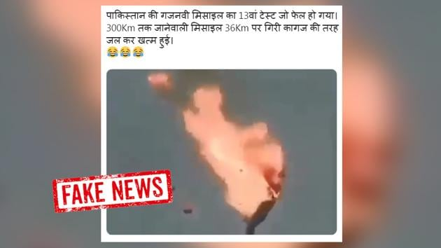 The video is being shared with false claim.(Screengrab)