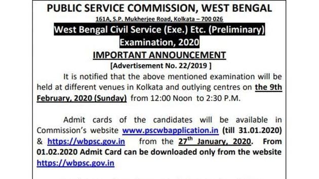 West Bengal Civil services admit card 2020. (Screengrab)