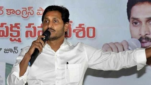 Special court for CBI and ED had turned down Andhra Pradesh Chief Minister YS Jagan Mohan Reddy plea for exemption from personal appearance in the cases of disproportionate assets and money laundering against him.(PTI)