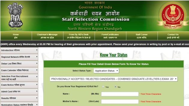 The Staff Selection Commission (SSC) on Tuesday released the application status for Combined Graduate Level (CGL) Examination 2019 for North Western Region Chandigarh.(sscnwr.org)
