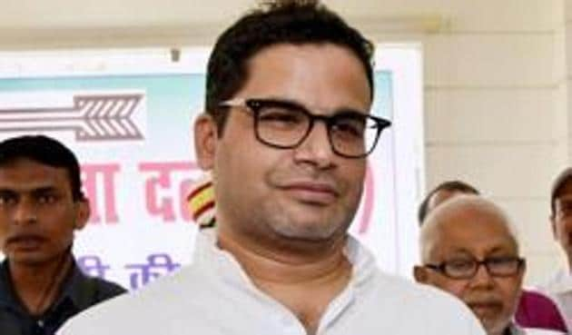 The Indian Political Action Committee (I- PAC), led by Prashant Kishor, is currently helping the AAP in the Delhi assembly polls.(PTI)