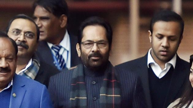 Union Minister of Minority Affairs Mukhtar Abbas Naqvi said few lawmakers are trying to keep a large section of society out of the path of progress.(Ajay Aggarwal/HT PHOTO)