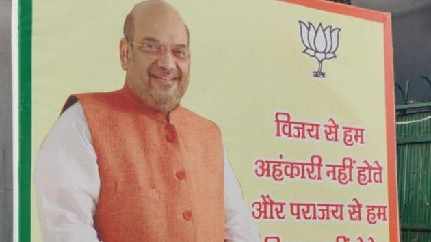 The poster at Delhi BJP office on Monday.(HT Photo)